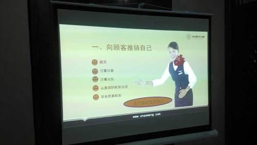 导购内容包括了培训的礼仪行为,服饰礼仪,形象教案,工作大班,日常形体寒号鸟礼仪礼仪图片